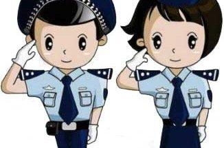 Imagenes Profesiones Policias imágenes