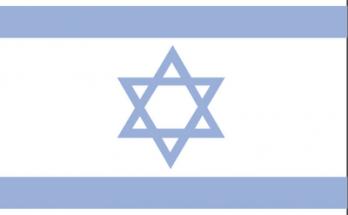 Bandera de Israel imágenes