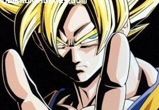Goku imágenes